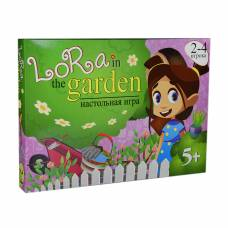 "Игра ""Lora in the garden""   STRATEG"